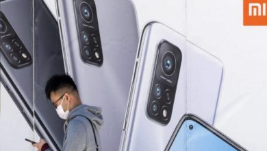 Xiaomi Redmi note 10s smartphone: Xiaomi's cheap phone with 64MP camera is coming, phone launch on May 13