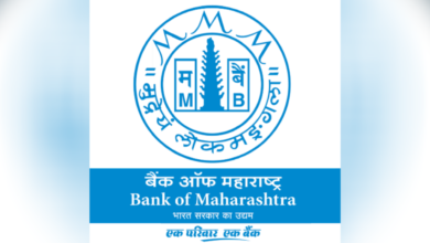 Bank of Maharashtra's Todays Strike Postponed: Consolation to Consumers; Bank of Maharashtra employees union deferred after meeting management