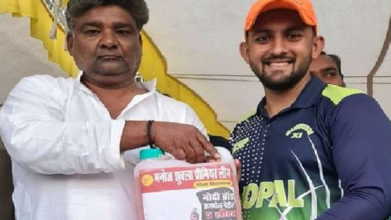 Petrol Prices Cricketer Gets 5 Liters Of Petrol Given As Man Of The Match Award.