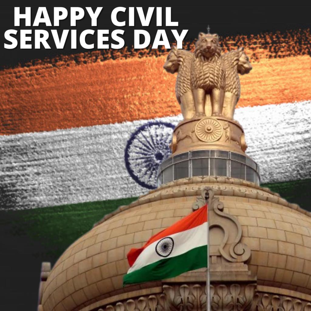 Happy Civil Services Day 2021 Quotes