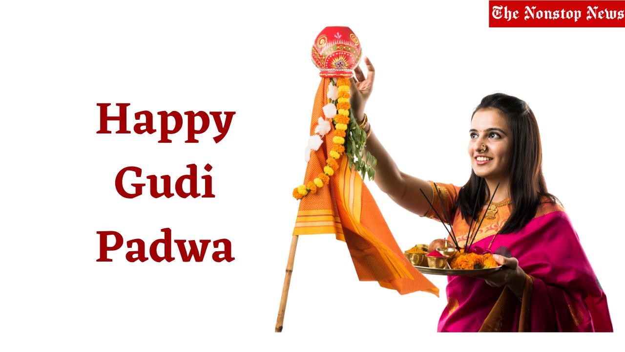 Happy Gudi Padwa 2021: WhatsApp Status Video Download for Marathi New Year