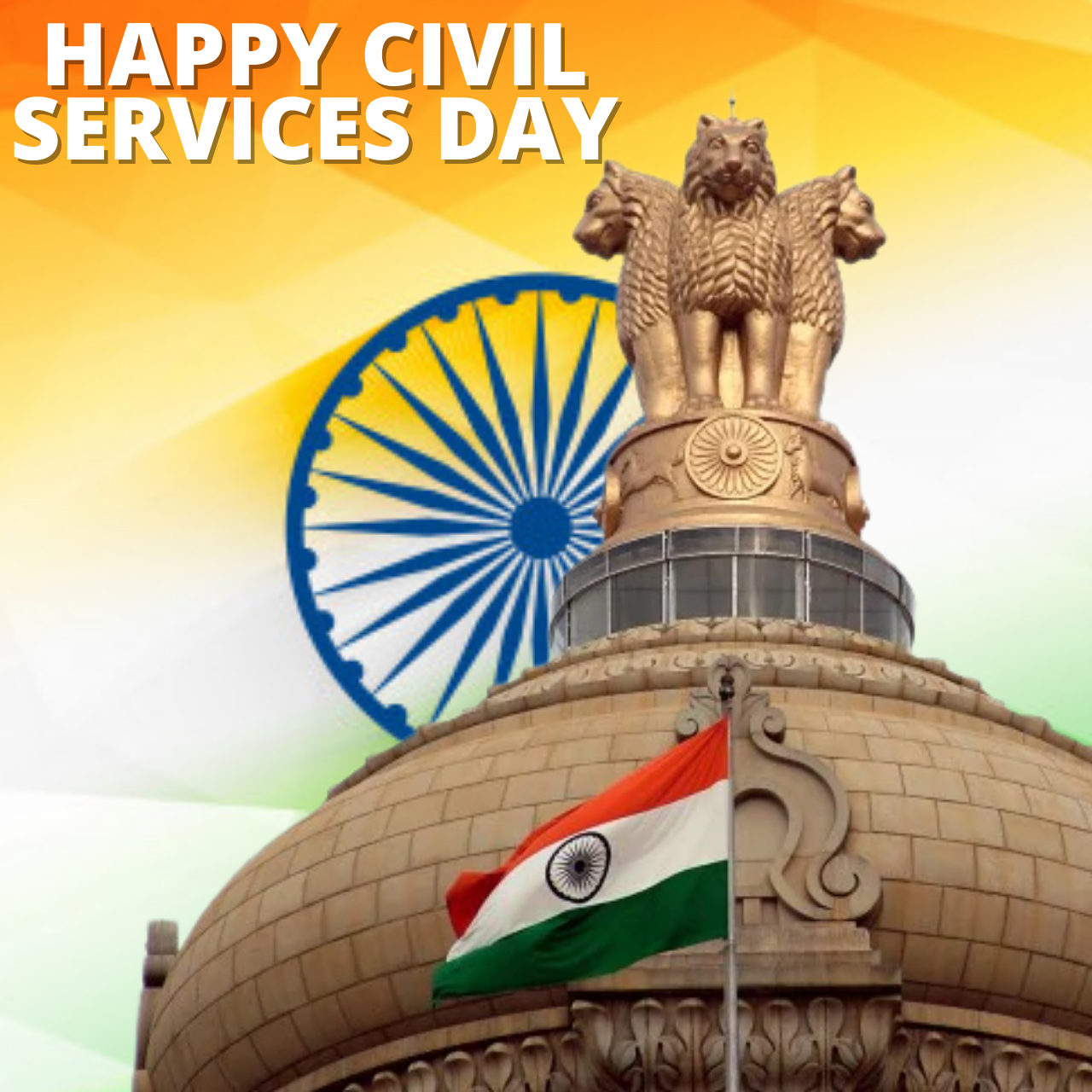 Happy Civil Services Day 2021 Quotes, Messages, Greetings, Wishes, and HD Images to Share