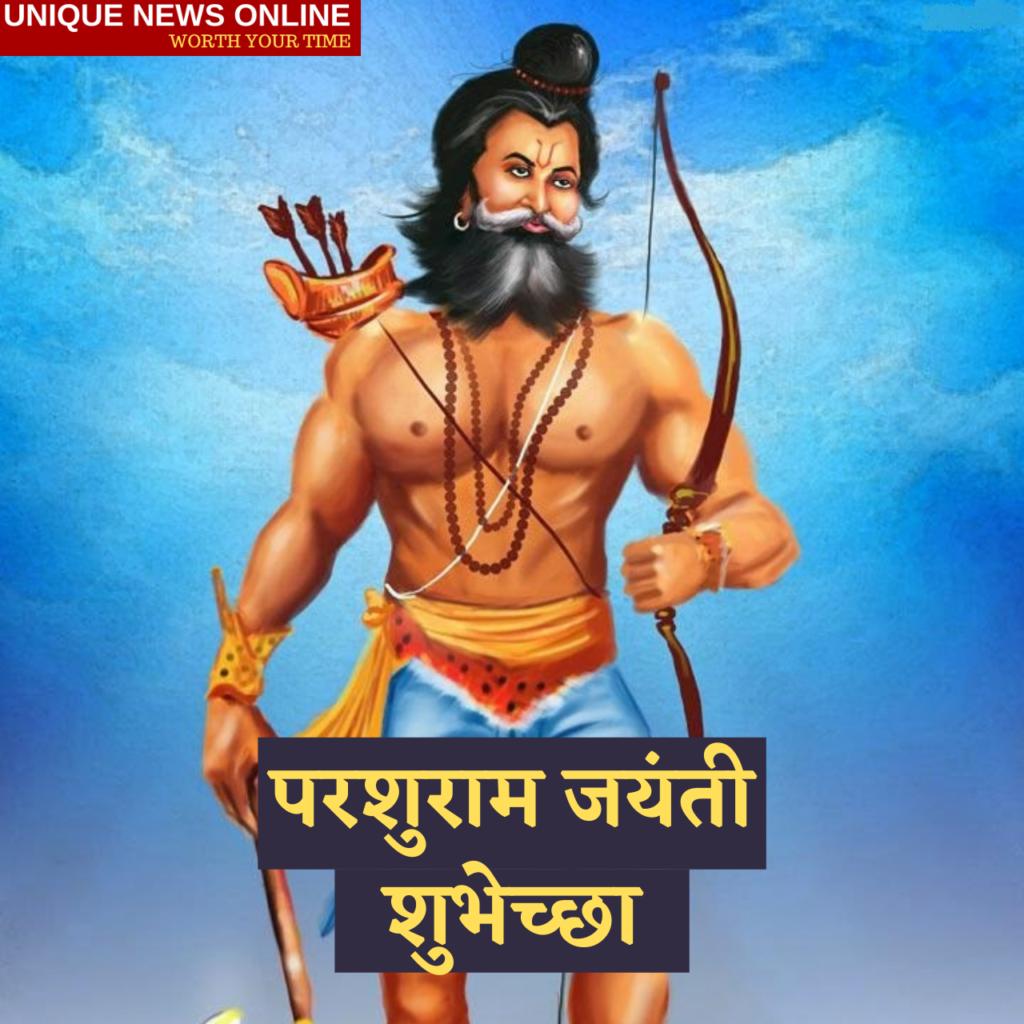 Parshuram Jayanti Wishes in Marathi