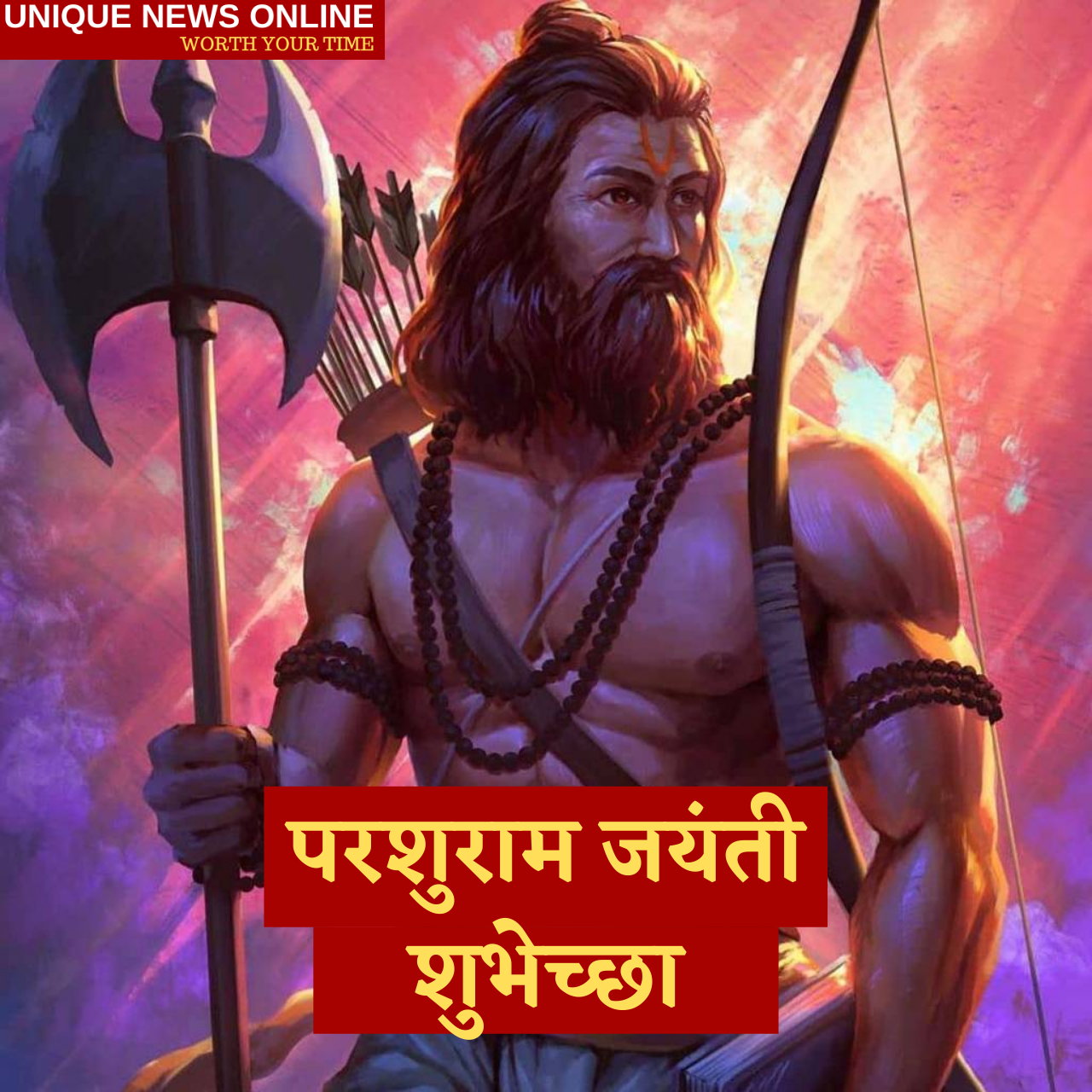 Parshuram Jayanti 2021 Wishes in Marathi, Images, Banner, WhatsApp Status, Greetings, Quotes, and SMS to share