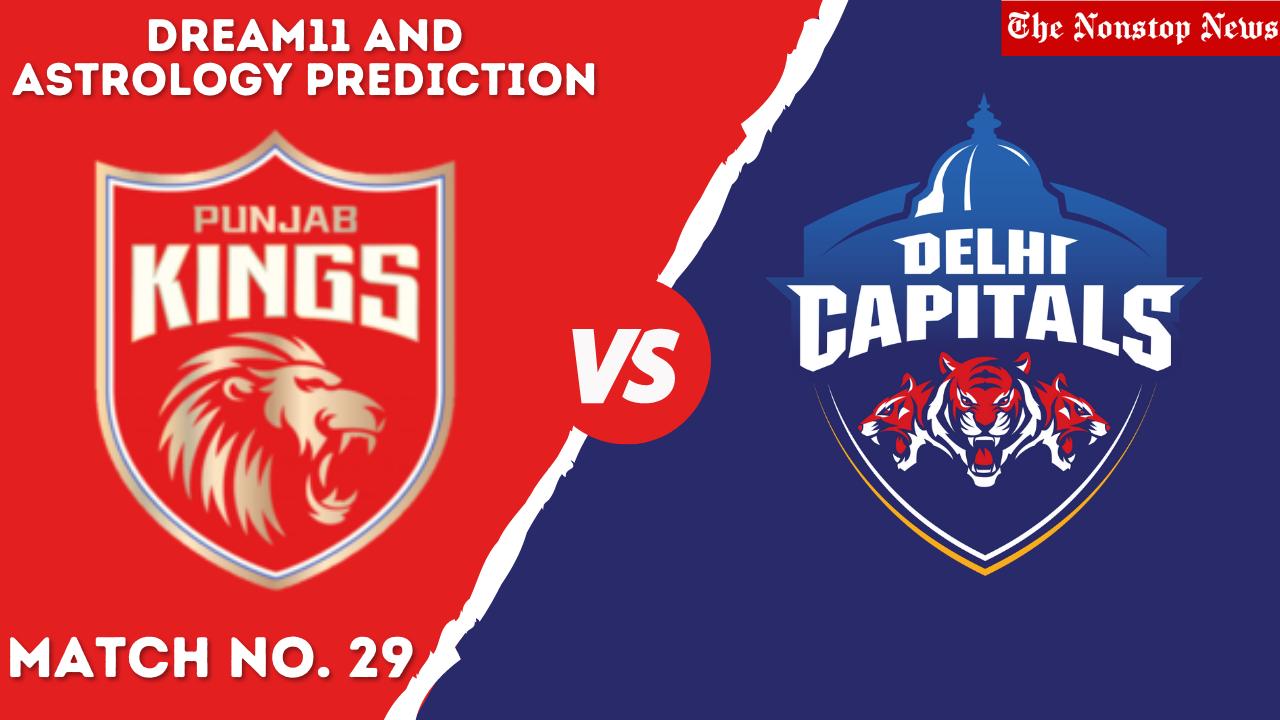 PBKS vs DC IPL 2021: Delhi Capitals beat Punjab Kings by 7 wickets