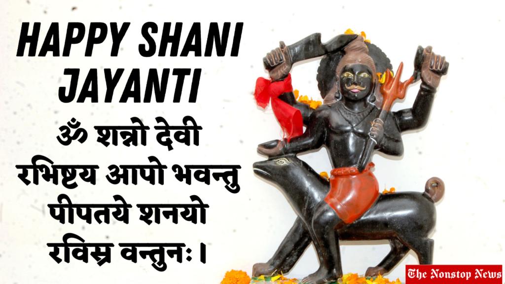 Shani Jayanti greetings