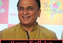 Happy Birthday Sunil Gavaskar: Wishes, Images (photo), and WhatsApp Status Video to greet 'Little Master'