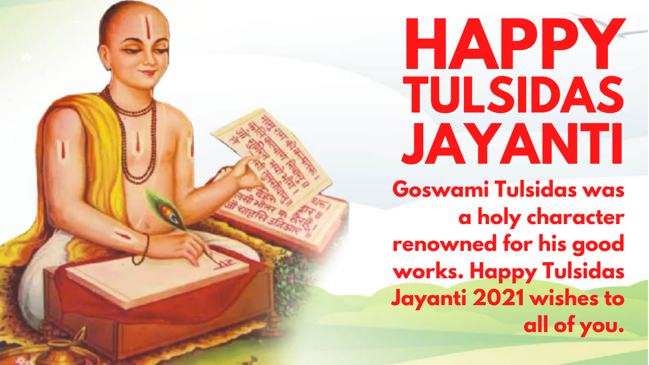 Tulsidas Jayanti 2021 Wishes, Quotes, Images, Greetings, Messages, and Status to celebrate the birth anniversary of poet and saint