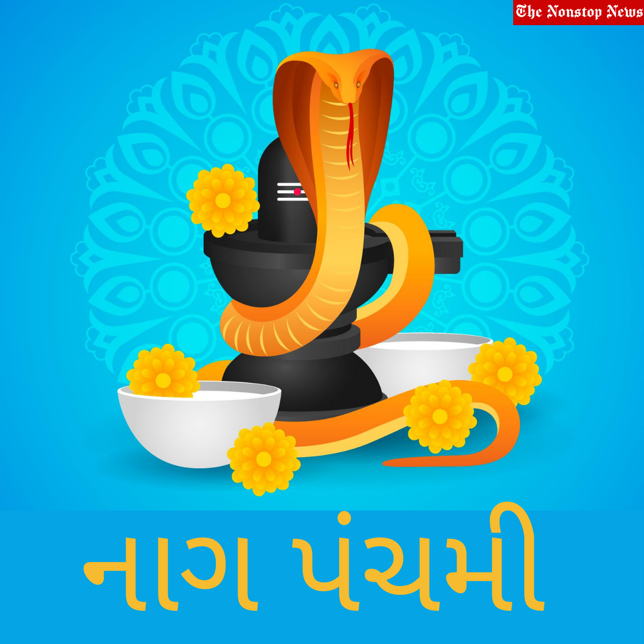 Nag Panchami 2021 Gujarati Wishes and Messages: Greetings, Poster, Stickers, Wallpaper, Messages, HD Images, and Quotes to send to your Loved Ones