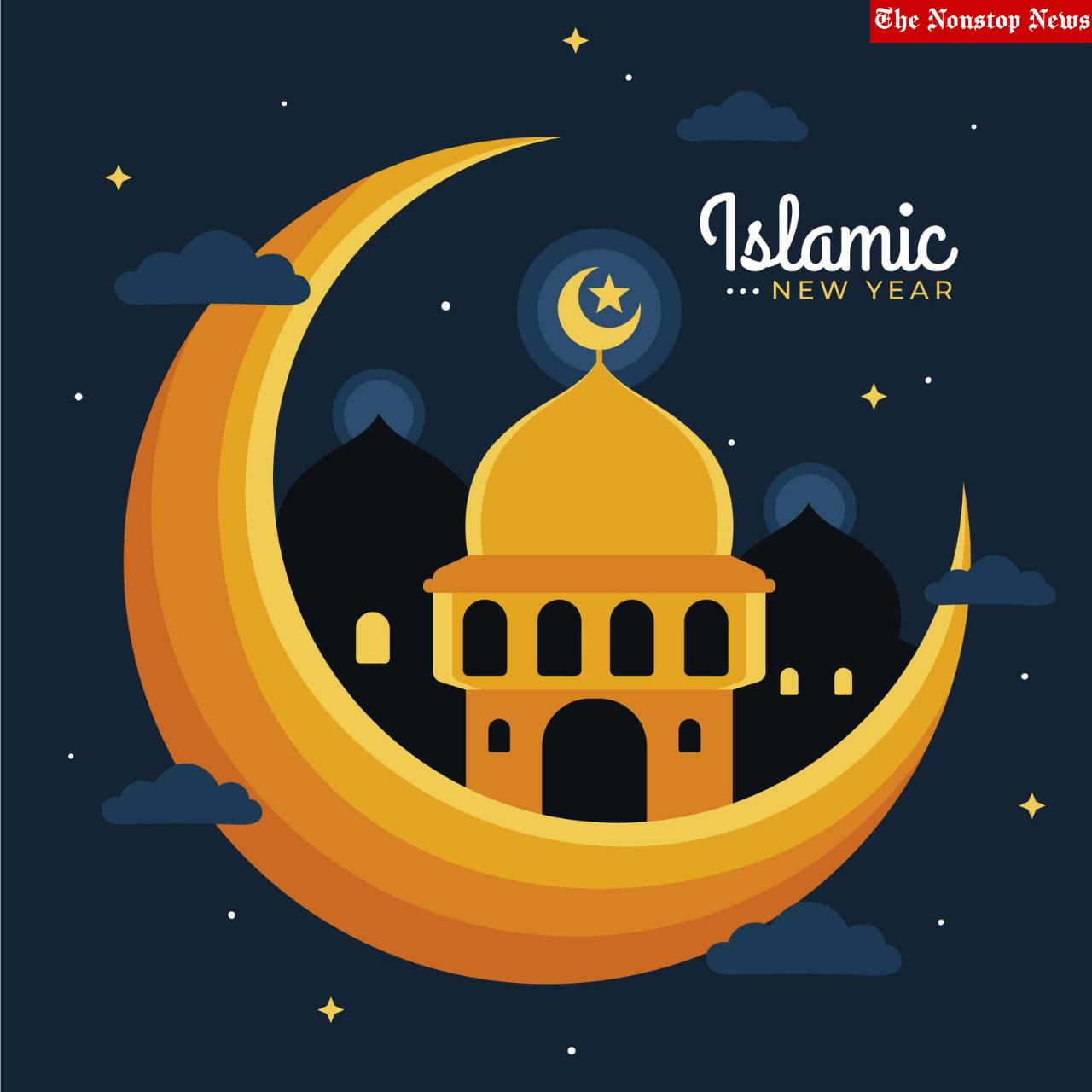 Islamic New Year 2021 WhatsApp Status Video to Download