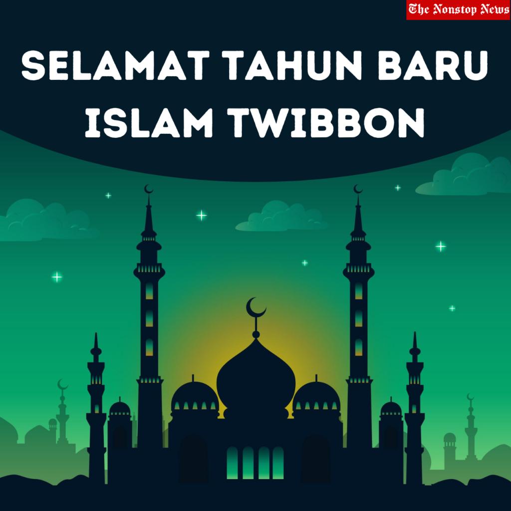 Selamat Tahun Baru Islam Twibbon