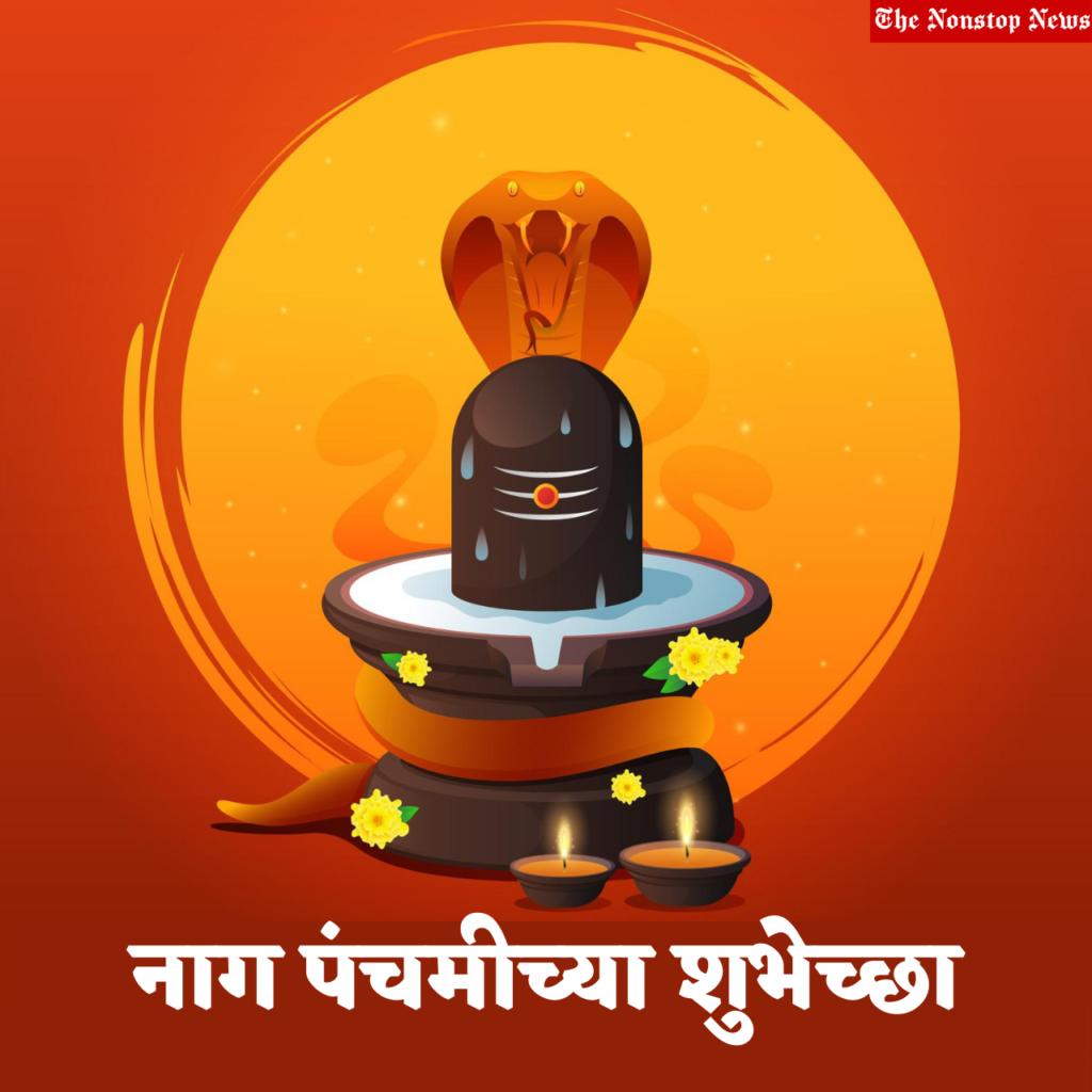 Nag Panchami greetings