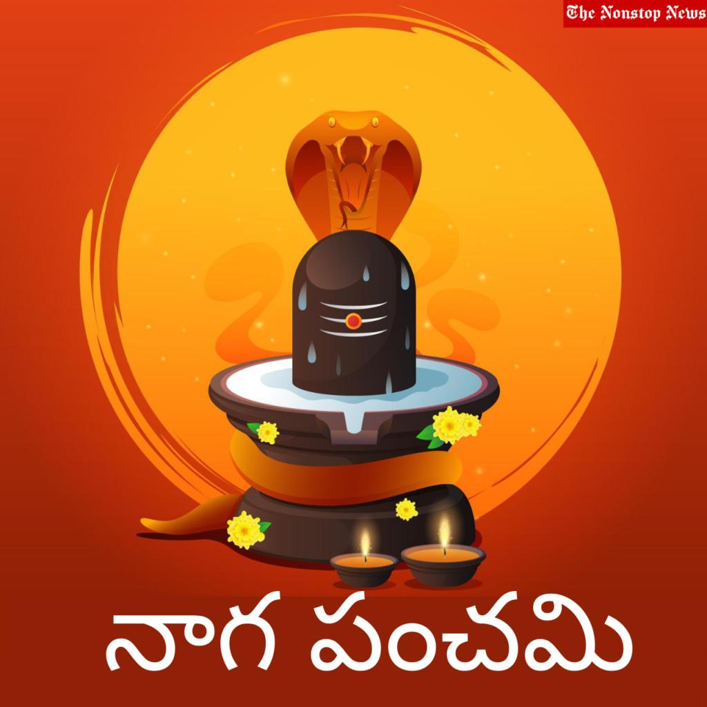 Nag Panchami Greetings in Telugu