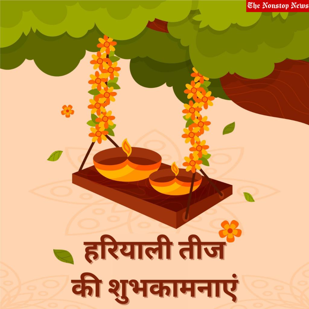 Happy Hariyali Teej