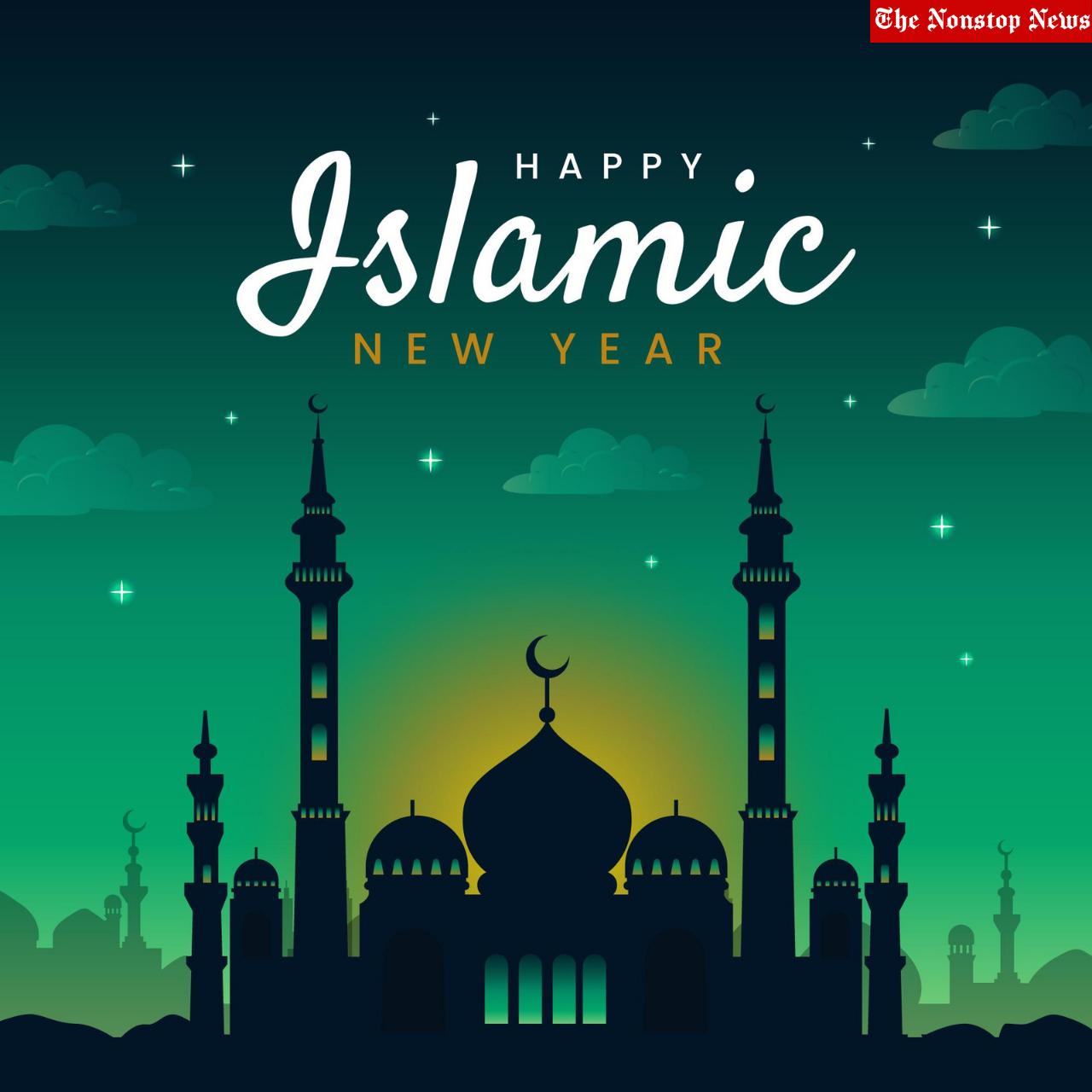 Hijri New Year 1443 WhatsApp Status Video to Download