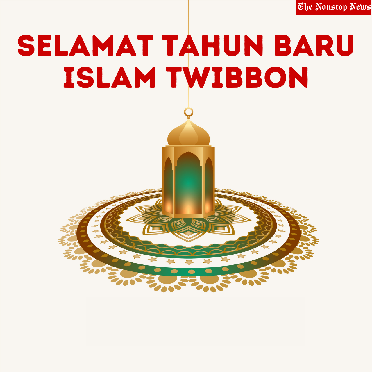 Islamic New Year 2021 Indonesian Greetings, HD Images, Wishes, Messages, Quotes, and Status greet your friends, relatives, or loved ones