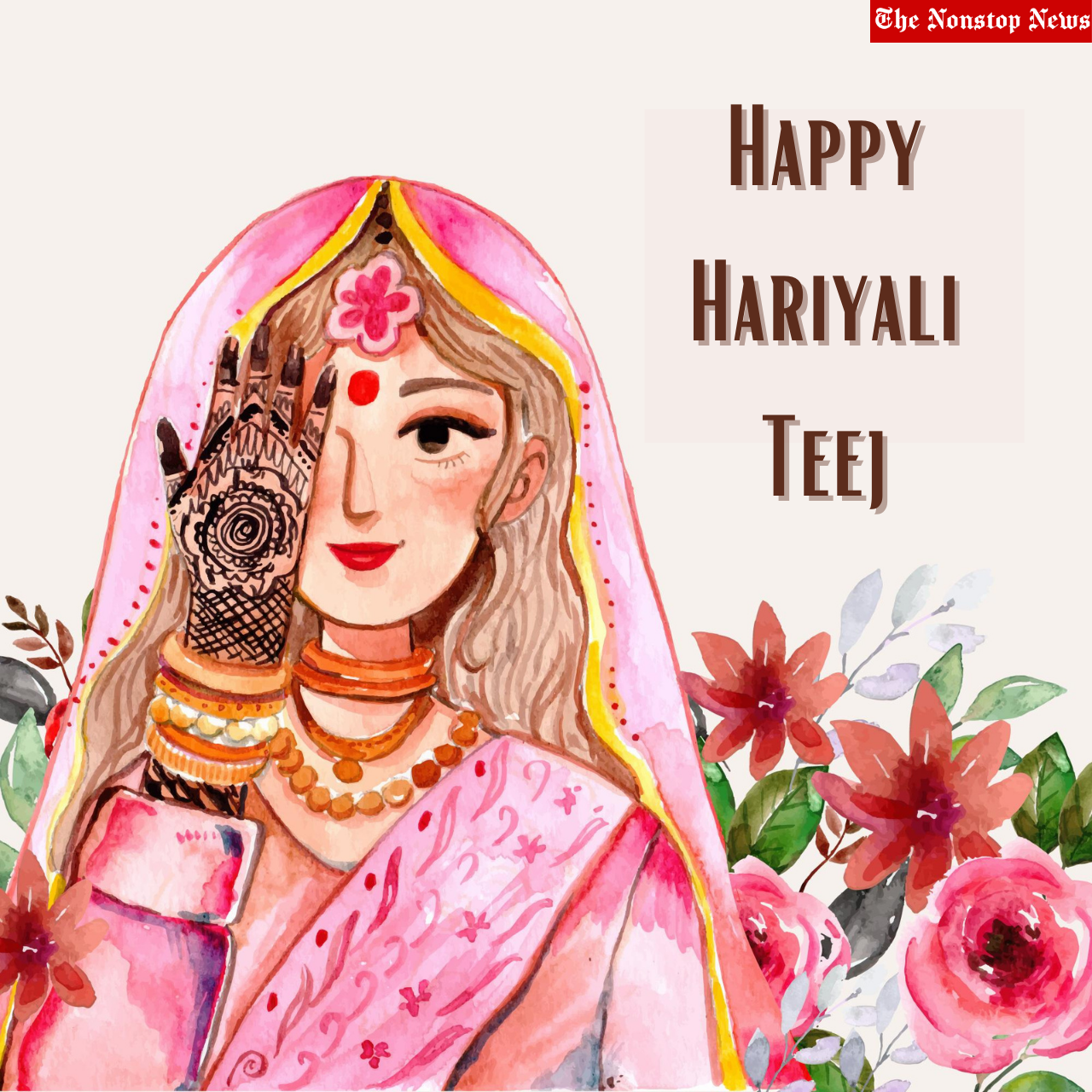 Hariyali Teej 2021 Wishes, Quotes, Greetings, Messages, HD Images, Wallpaper, and Status to Share
