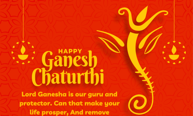 Ganesh Chaturthi 2021 Wishes, Quotes, HD Images, and SMS for Friends, and Relatives