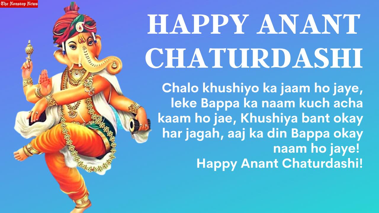 Anant Chaturdashi 2021 WhatsApp Status Video to Download for Free