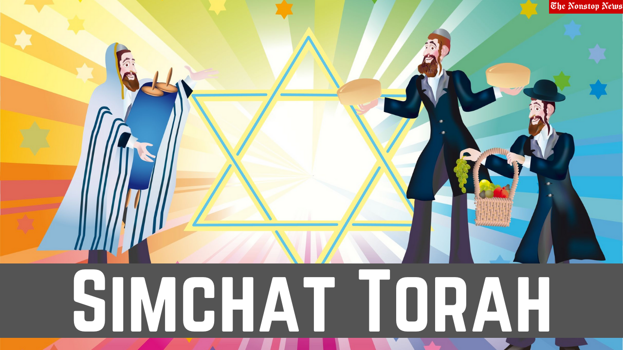 Simchat Torah 2021 WhatsApp Status, Sayings, Instagram Captions, Facebook Messages, Social Media posts to share