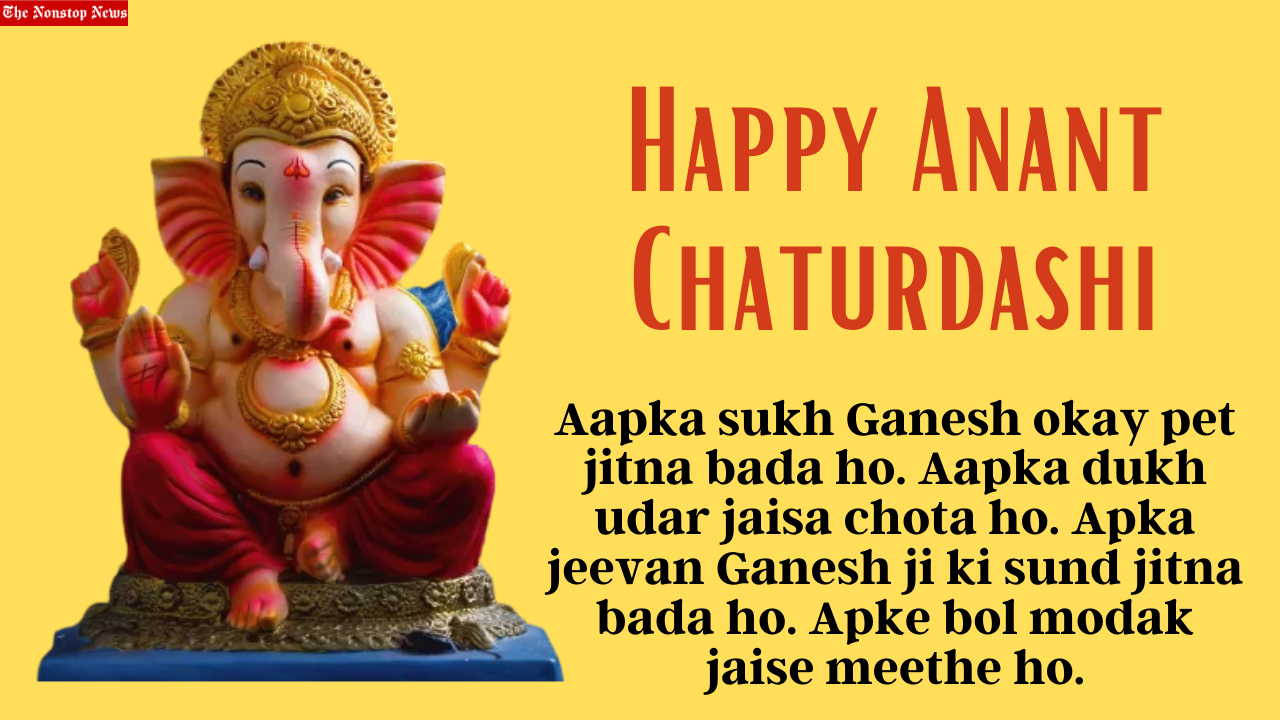 Anant Chaturdashi 2021 Wishes, Images, Quotes, Status, Shayari, and Messages to Share