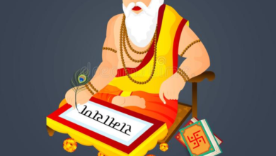 Valmiki Jayanti 2021 Wishes, HD Images, Quotes, Greetings, and Messages to Share