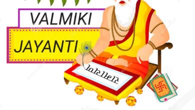 Valmiki Jayanti 2021 WhatsApp Video to Download for Free