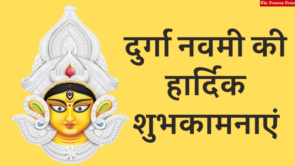 Durga navami Greetings