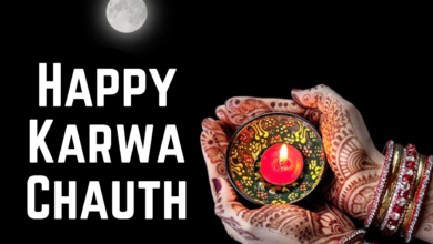 Karwa Chauth 2021 Facebook Status, Instagram Caption, WhatsApp DP, Twitter Quotes, Wallpaper, and HD Images to Share