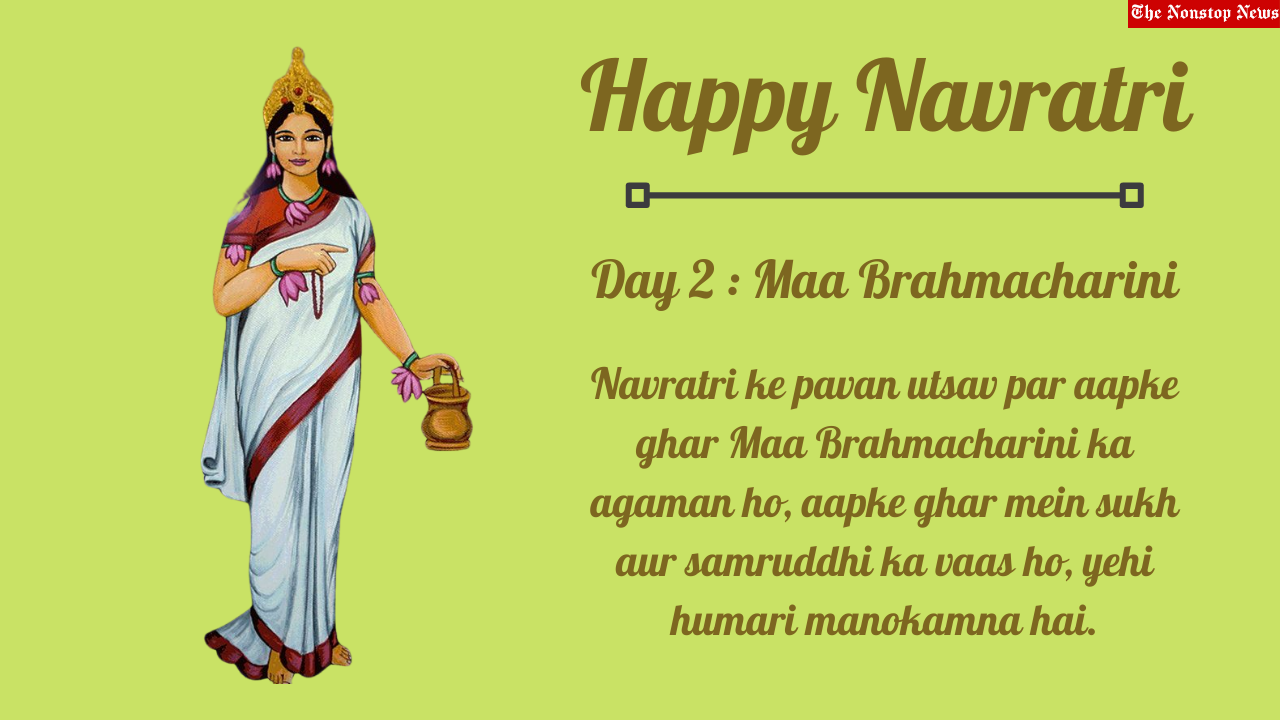 Navratri Day 2 Wishes and Images 2021: Maa Brahmacharini PNG, Status, and WhatsApp Status Video to Download