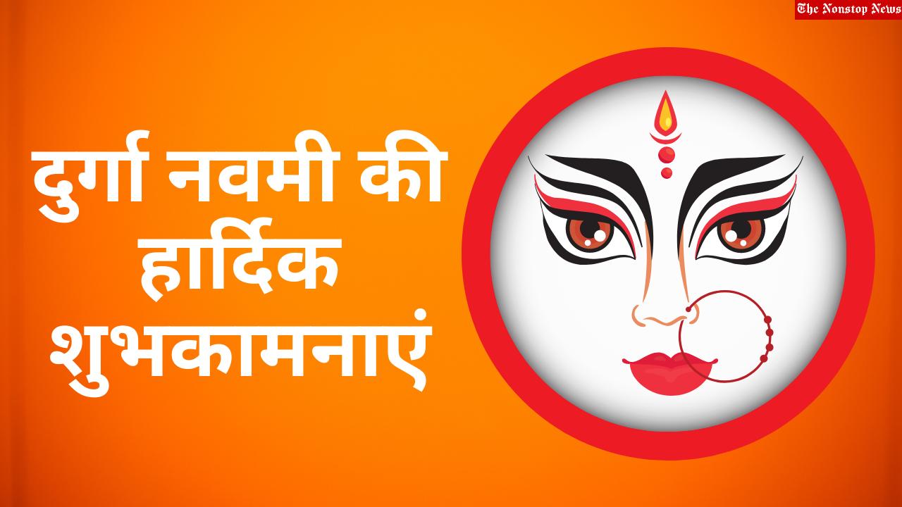 Durga Navami 2021 Hindi Wishes, Quotes, Images, Shayari, Messages, Status, and Greetings to Share