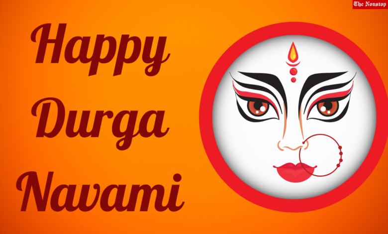 Durga Navami 2021 Wishes, HD Images, Quotes, Greetings, and Messages to Share on Maha Navami