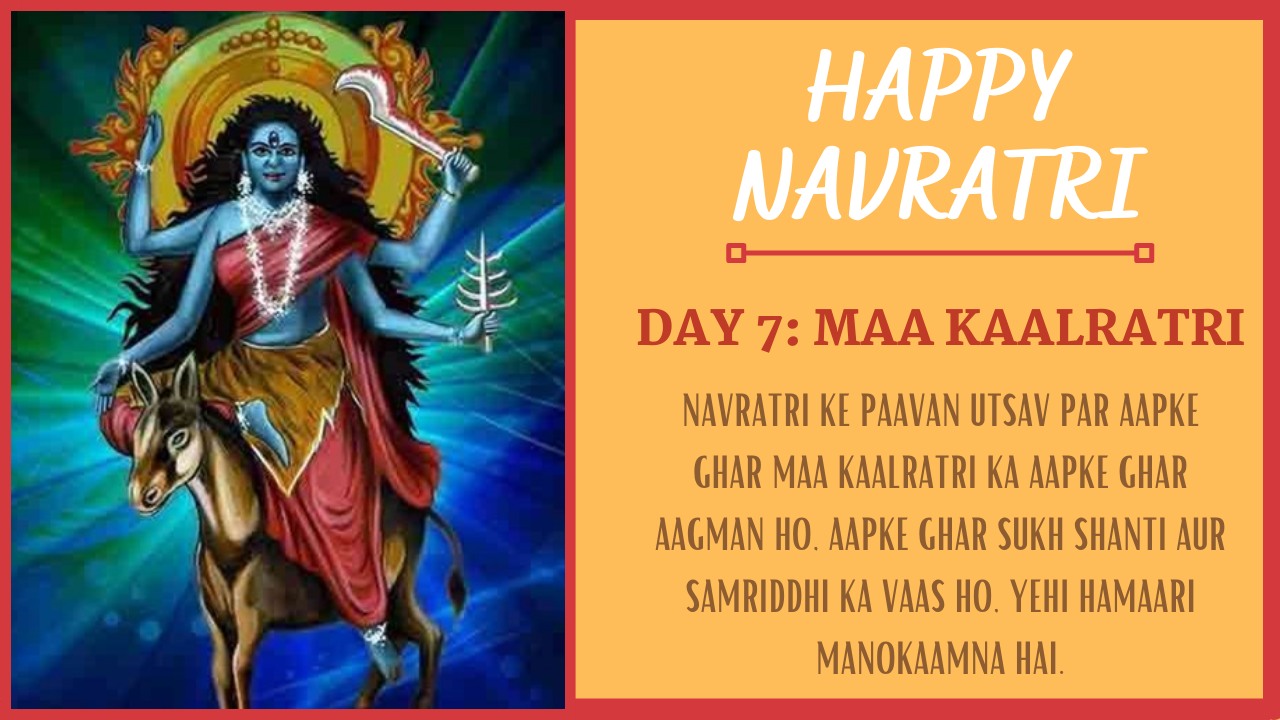 Navratri Day 7 HD Images and Wishes: Maa Kaalratri Status, PNG, and WhatsApp Status Video to DOwnload